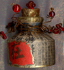 Mo Wassel, Mo Wassel Chinease collage bottle, 2 1/2 inches