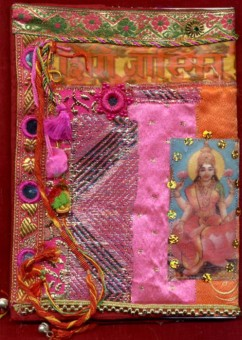 Gillain Allen. Fabric collage, book cover, back