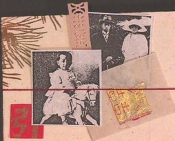 Fast Eyes:Japanese Mail Art, back detail