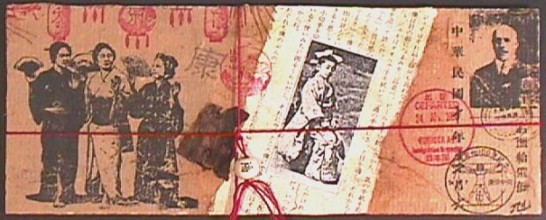 Fast Eyes:Japanese Mail Art,front