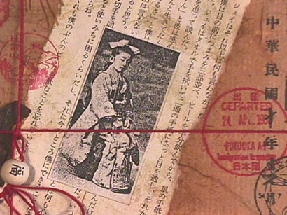 Fast Eyes:Japanese Mail Art,front detail